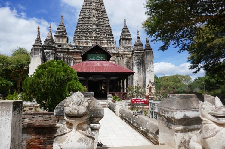 Bagan 18-50