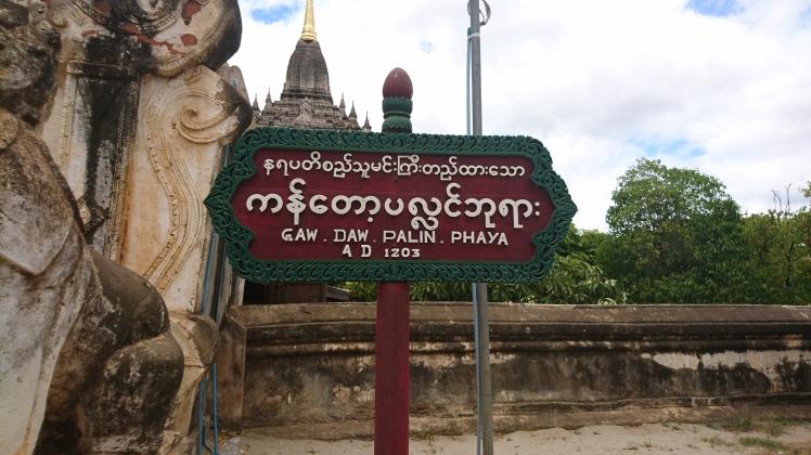 Bagan 18-69